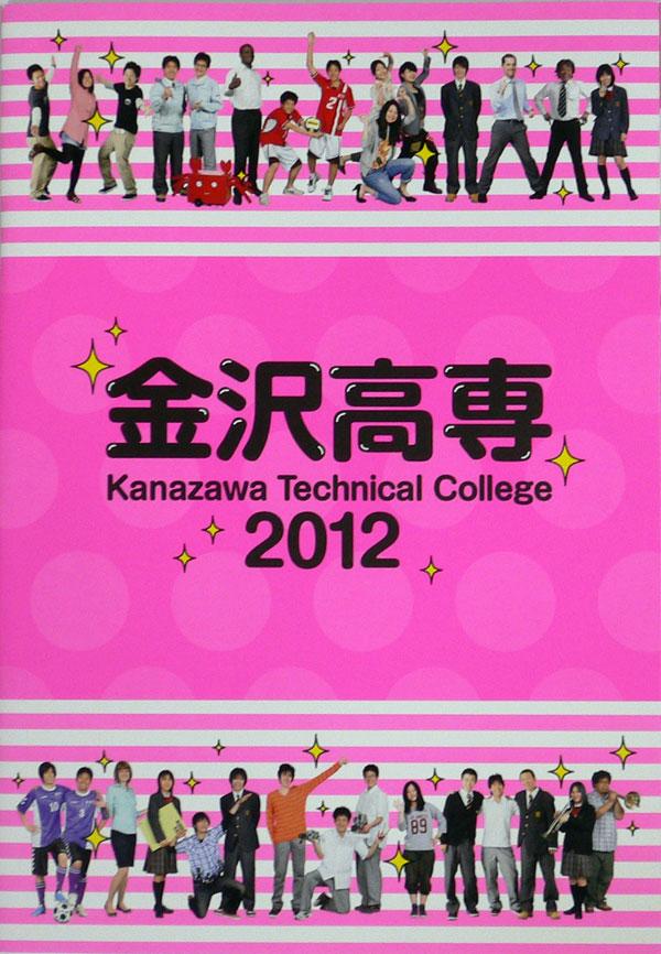 201110_41