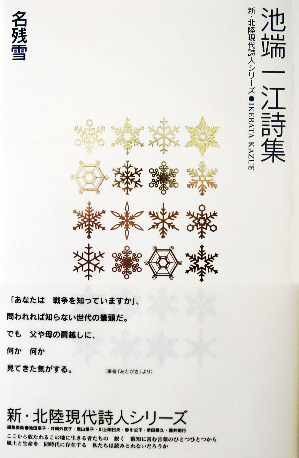 nagoriyuki_a