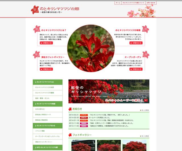 notokirishima01