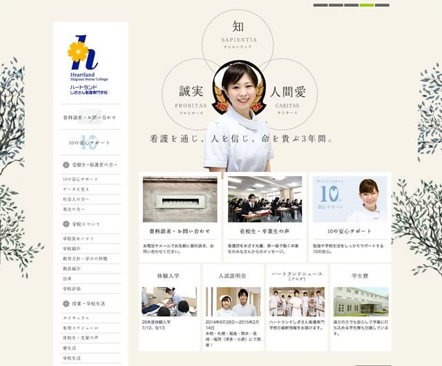 shigisan01