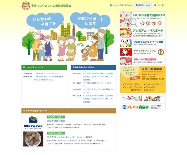 i-oyacomi01
