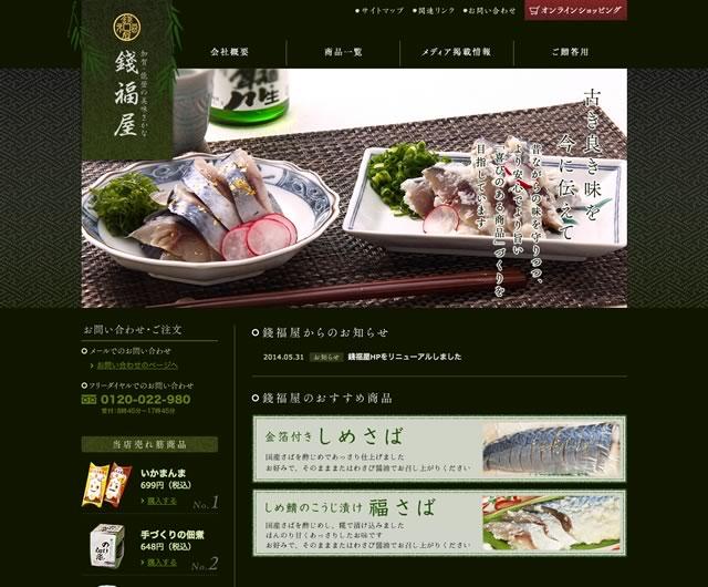 zenifukuya01
