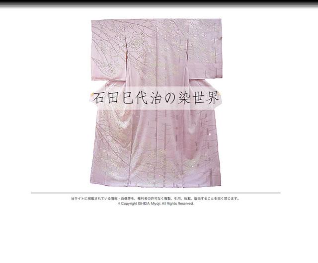 atelier-ishida01