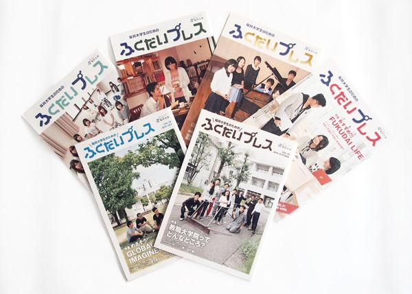 fukudaipress01